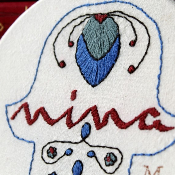 Nina's Hamsa hand embroidered hoop - Misericordia 2015